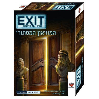 EXIT חדר בריחה :המוזיאון המסתורי
