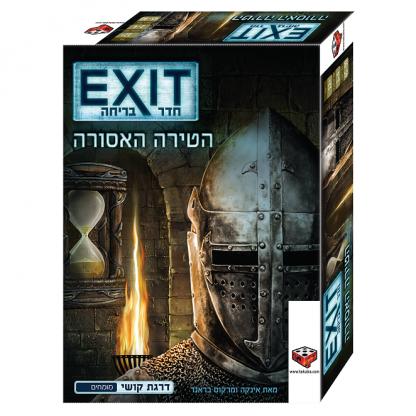 EXIT חדר בריחה : הטירה האסורה