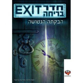 EXIT חדר בריחה: הבקתה הנטושה