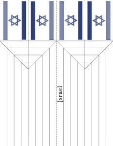 דגל ישראל מקיפולי נייר
