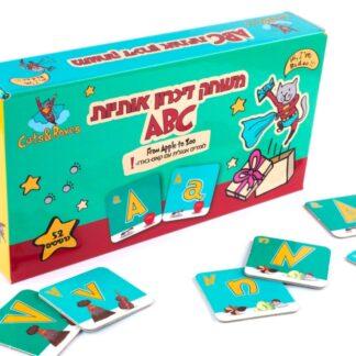 משחק אותיות abc ללימוד האותיות הגדולות והקטנות